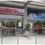 Market-In: Στις Top-10 Αλυσίδες Σουπερμάρκετ και C & C της χώρας μας!
