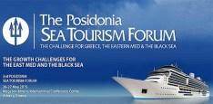 Το 3ο Posidonia Sea Tourism Forum υποδέχεται 800 επισκέπτες στην Αθήνα