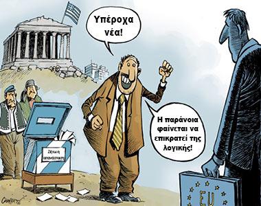 EIKONA---Ελλάδα,-ψηφοφορία-Εξ.
