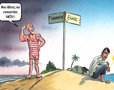 EIKONA---Ελλάδα-Εξ.