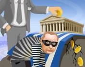 Το τραπεζικό κόλπο
