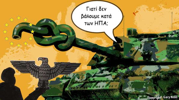 ΕΙΚΟΝΑ---Ευρωζώνη,-Γερμανία Ο πόλεμος της Ευρώπης