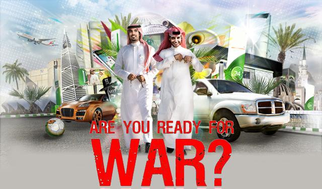 ΕΙΚΟΝΑ---Σαουδική-Αραβία Η μοναρχία της ερήμου