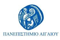 Το Πανεπιστήμιο Αιγαίου διοργανώνει Θερινή Ακαδημία Επιχειρηματικότητας