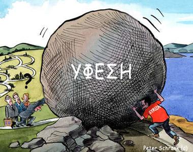 ΕΙΚΟΝΑ---Ελλάδα,-Ευρωζώνη,-ανάπτυξη-Εξ.