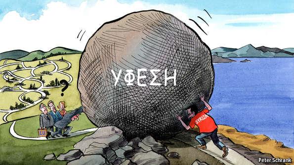 ΕΙΚΟΝΑ---Ελλάδα,-Ευρωζώνη,-ανάπτυξη Υπάρχουν ελπίδες για το μέλλον;