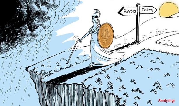 ΕΙΚΟΝΑ---Ελλάδα,-δραχμή