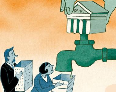 ΕΙΚΟΝΑ---τράπεζες-Εξ.