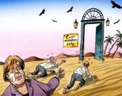 Η χρεοκοπία της Ευρωζώνης