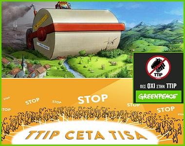 ΕΙΚΟΝΑ - Stop TTIP, CETA, TISA, Greenpeace Εξ.