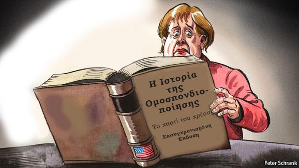 ΕΙΚΟΝΑ---Γερμανία,-ομοσπονδιοποίηση Το χαρτί του χρέους