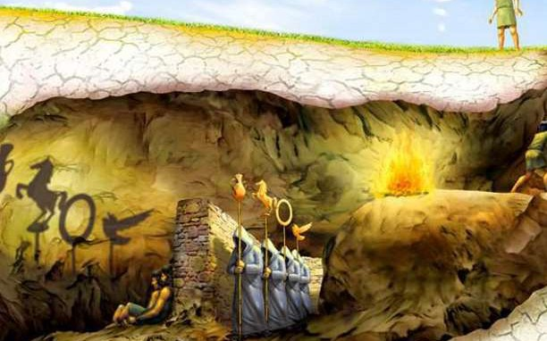 Η σπηλιά του Πλάτωνα