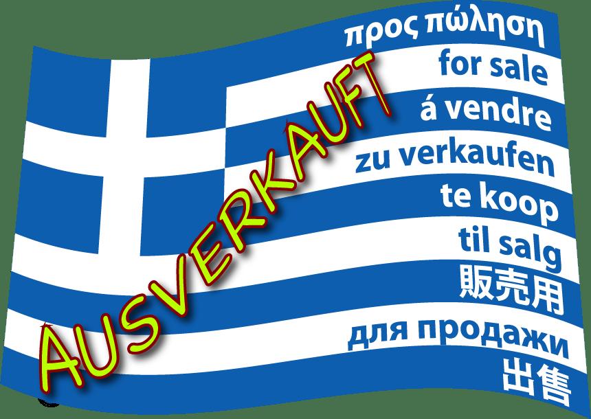 Δέκα εργαζόμενοι Έλληνες για κάθε συνταξιούχο
