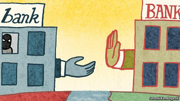 Το εκδοτικό προνόμιο των εμπορικών τραπεζών