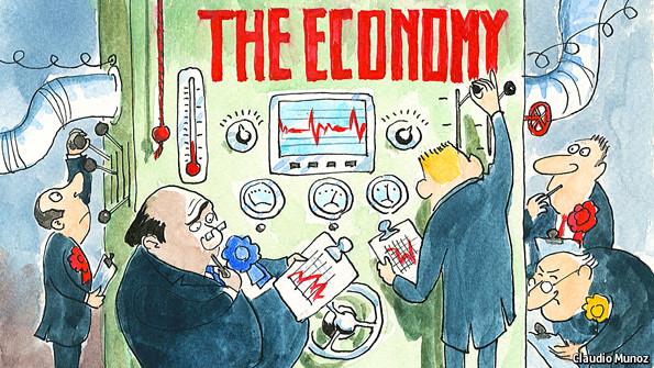 Η συμμετοχή του κράτους στην οικονομία