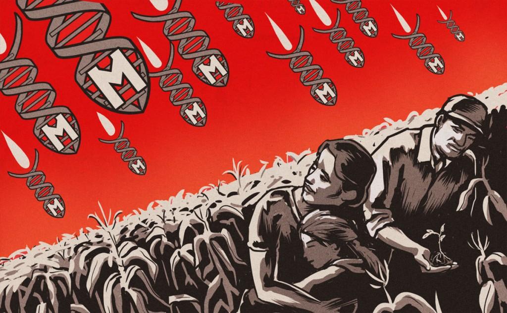 Το καρτέλ και η κερδοσκοπία στον αγροτικό κλάδο