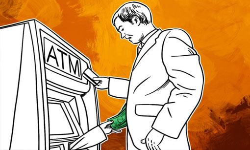 Ο επόμενος βηματισμός για την αύξηση μετοχικού κεφαλαίου της Τράπεζας Πειραιώς